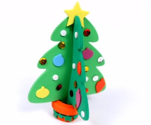 Árbol Navidad 3d goma eva
